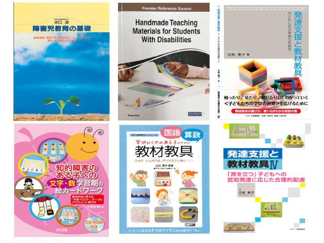 book_hyoushi